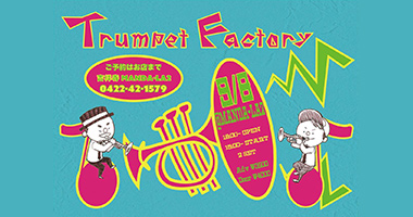 Trumpet Factory