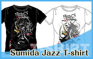 Sumida Jazz T-shirt